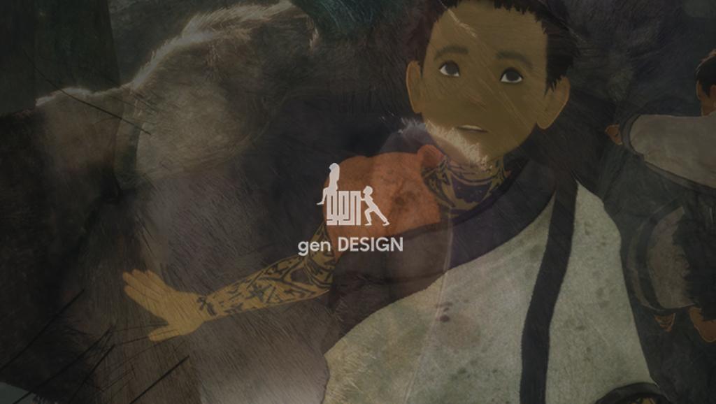 Neue Konzeptgrafiken von 'genDESIGN'