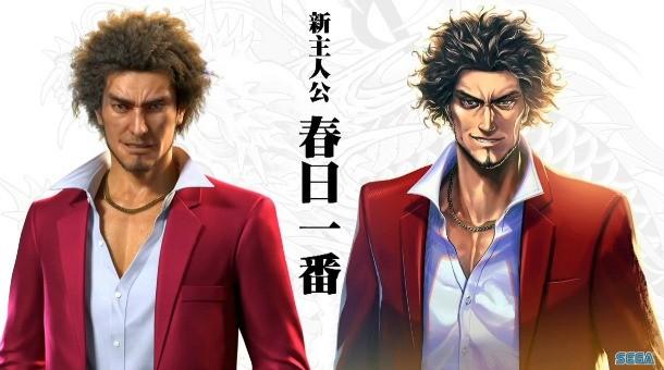 'Yakuza 7' oder auch 'Yakuza: Like a Dragon' hat einen Release